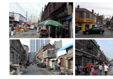 """西岗区""""东关街旧区""""开发改造经济分析"""
